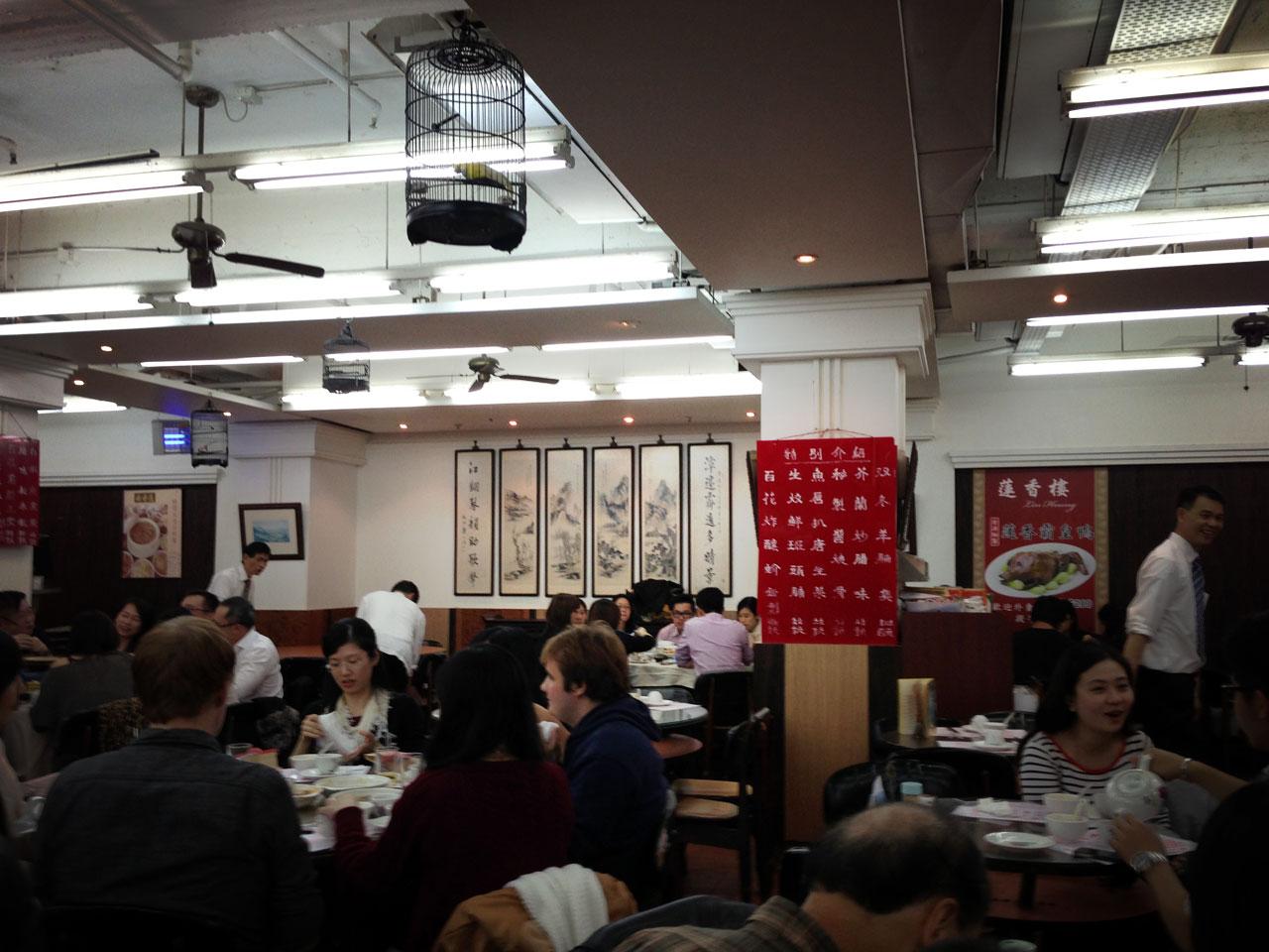 restaurant-lin-heung-hong-kong-2