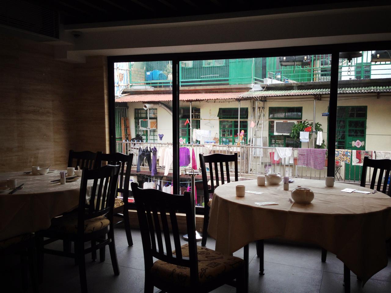 Restaurant Loaf On (六 福)