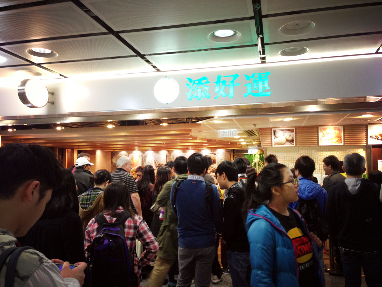 Tim Ho Wan, Hong Kong : l'étoilé le moins cher au monde
