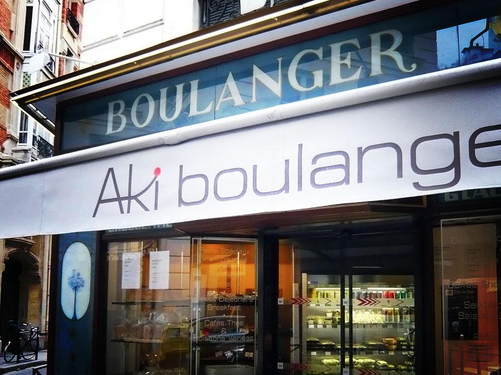 Boulangerie Aki