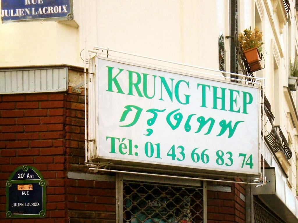 Krung Thep, restaurant thai à Paris