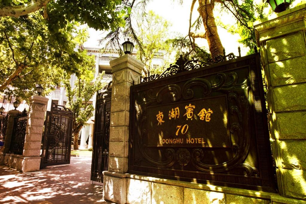 Donghu Hotel, Shanghai