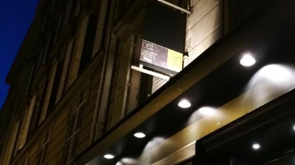 restaurant-dix-huit-paris-1