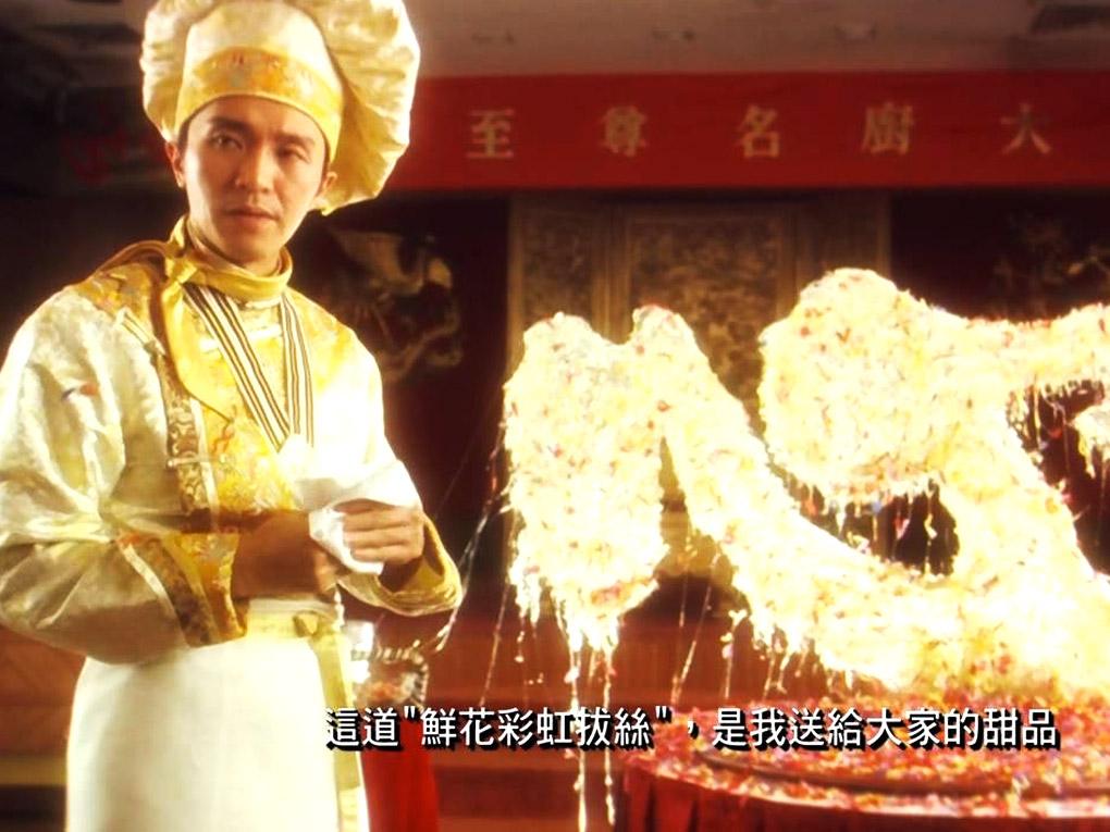 3 Films à Chiner et à Déguster