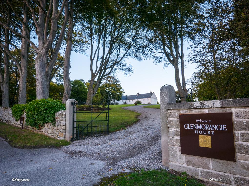 La Distillerie Glenmorangie