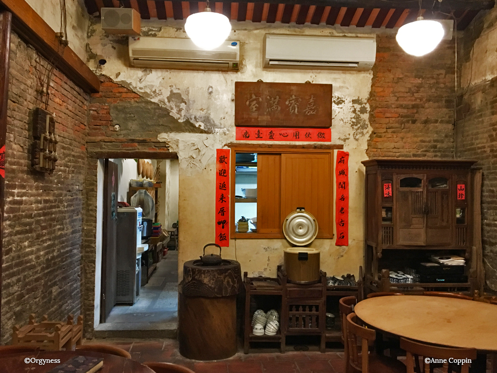 Tainan Old House Restaurant 筑馨居